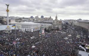 Планируется новый Майдан? Вам пришло важное сообщение