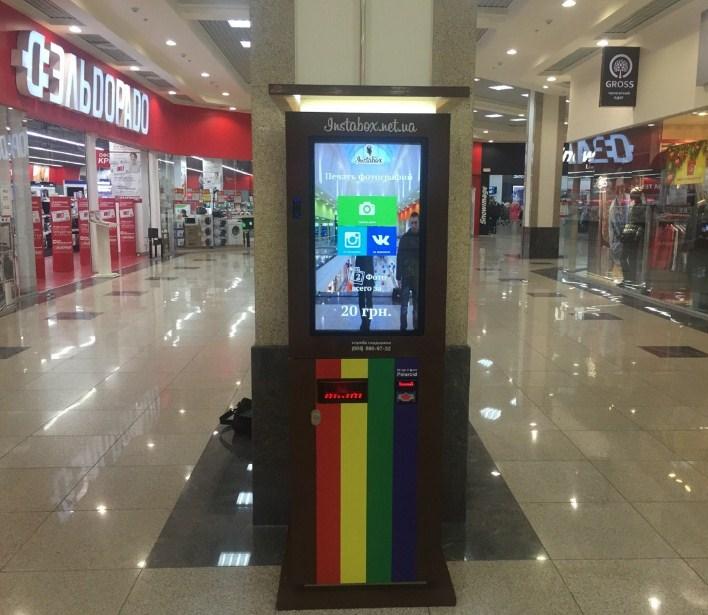 PhotoBox.net.ua - Франшиза автоматов для печати фото