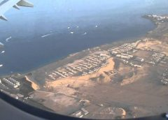 Самолет с украинцами вылетел из Египта — МИД