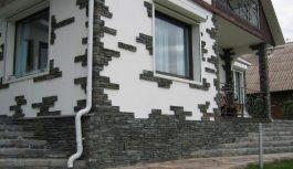 Утепление фасада по «мокрой» методике