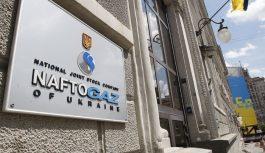 В «Нафтогазе» презентовали дорожную карту анбандлинга оператора ГТС