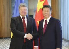 Ни один чиновник Украины не привлечен к ответственности за коррупционные действия, – МВФ