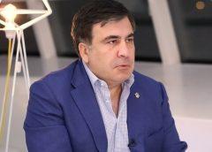 Зачем встречались Семенченко и Саакашвили: спецрепортаж «По следам грузинского «туриста»