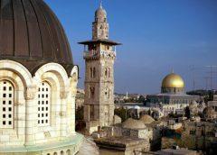 Еще одна страна признала Иерусалим столицей Израиля