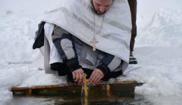 Крещение-2019 — Традиции и обряды праздника