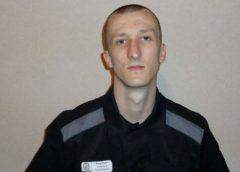 Политзаключенного Кольченко выпустили из штрафного изолятора