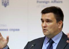 Климкин обсудил с американскими депутатами партнерство в политической и экономической сферах