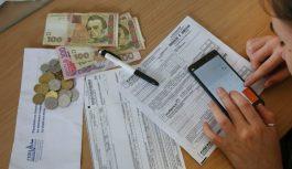 Субсидии «живыми» деньгами: стало известно, какую сумму получают украинцы