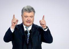 Порошенко назвал визит Бойко в Москву попыткой объединиться против Украины