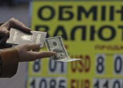 Какой курс валют обещает Зеленский