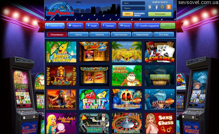 Онлайн игры для взрослых казино секс игровые автоматы играть бесплатно